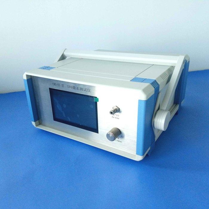 SF6微水测试仪(CMS-ES)